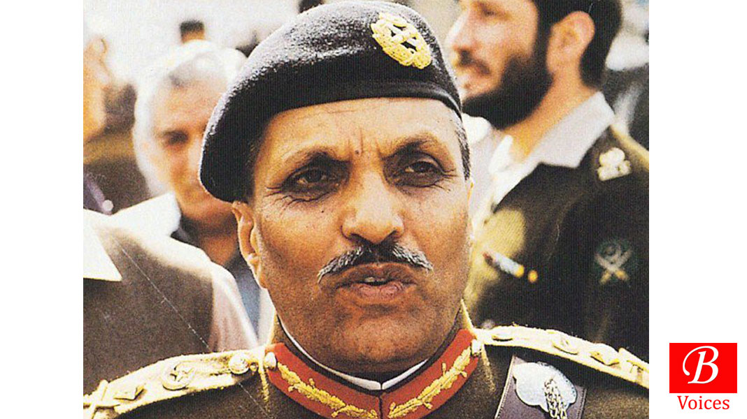 zia islamization Islamization under general zia ben lake loading unsubscribe from ben lake  general zia represents muslim ummah in un and recites quran for the world - duration: 5:02.