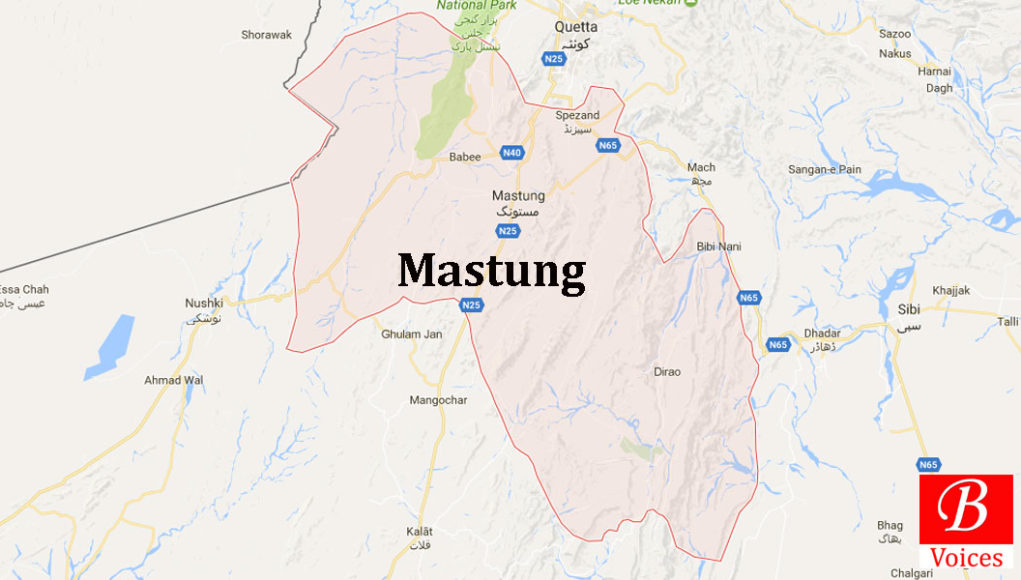 mastung people deprived of basic facilities balochistan voices