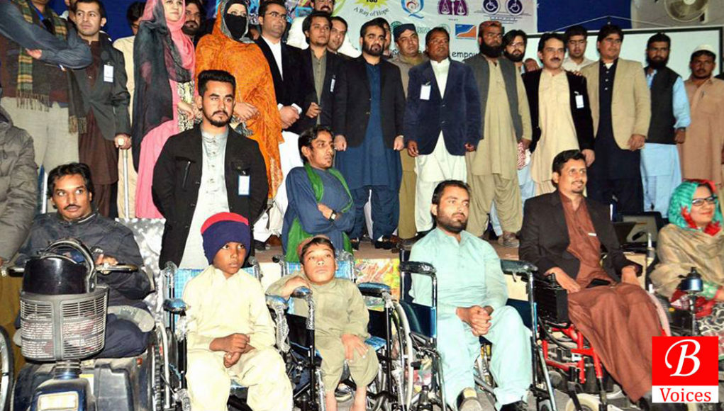 Persons with Disabilities: No One's Concern | Balochistan Voices