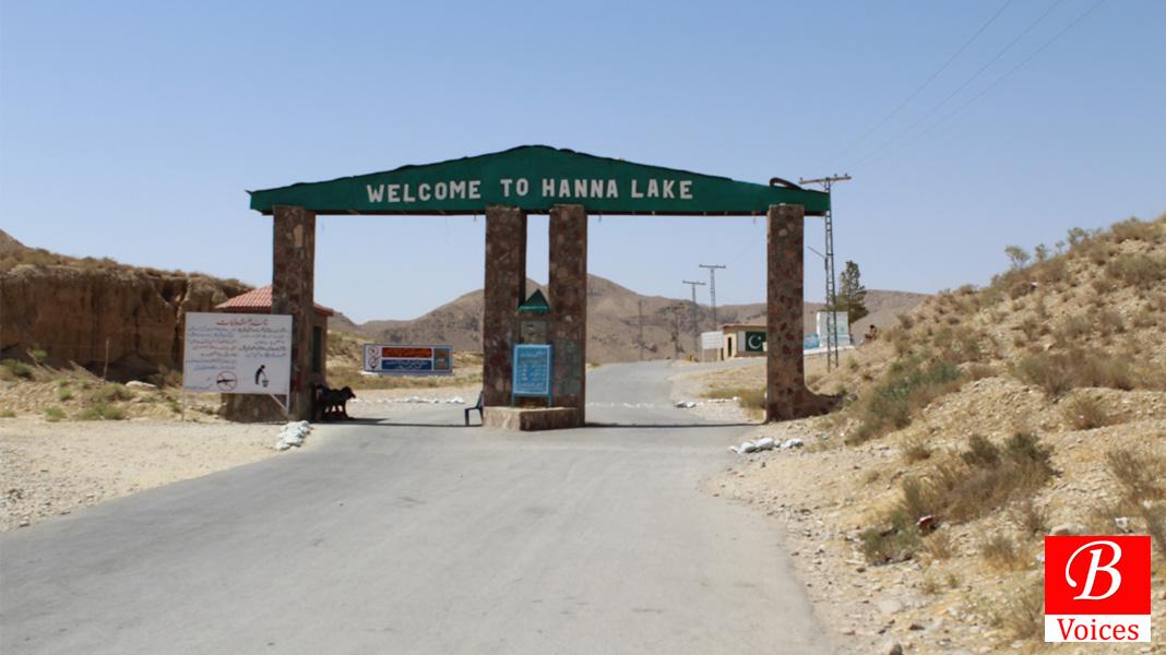 7 entry1 balochistan voices