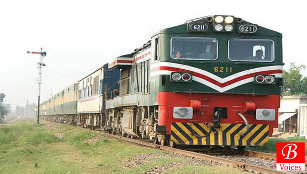 research paper on pakistan railways Pakistan railways jobs 2018 via pts pak railway latest jobs in pakistan about pak papers wwwpakpaperscom is the leading jobs site in the pakistan and international every day hundreds of new job vacancies are listed on this platform.